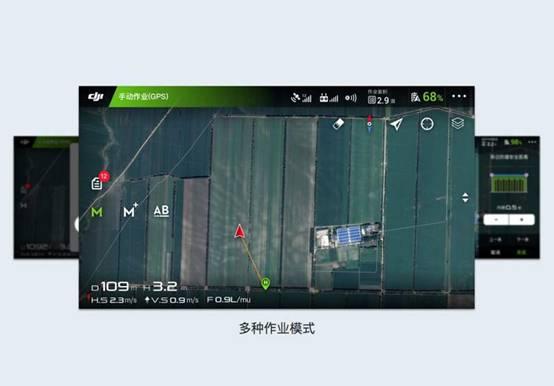 MG-1P在农业中的优点