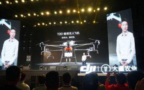 大疆植保无人机最新款T20发布:更先进的功能,更便宜的价格