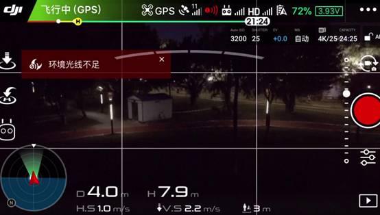 """""""丢星""""是指GPS信号丢失,在飞行过程中""""无人机""""飞到了一个磁场较强,受到了干扰,或者是GPS信号被遮挡了,飞控无法实现精准定位,逐渐开始失控"""