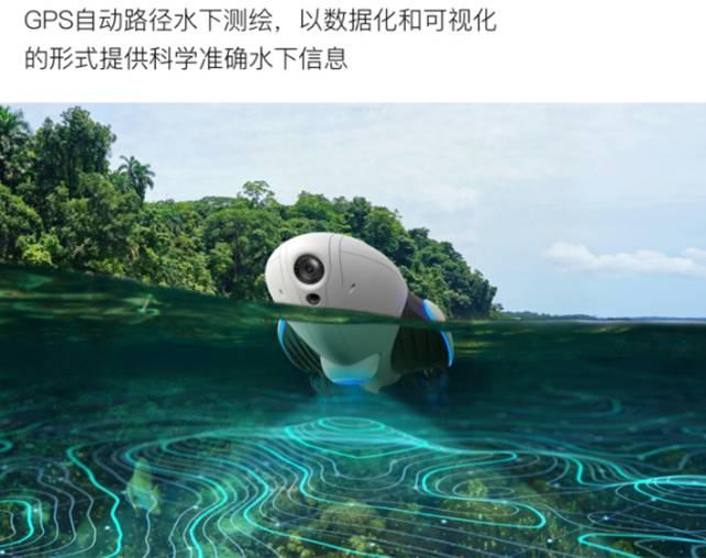 无人机水下测绘