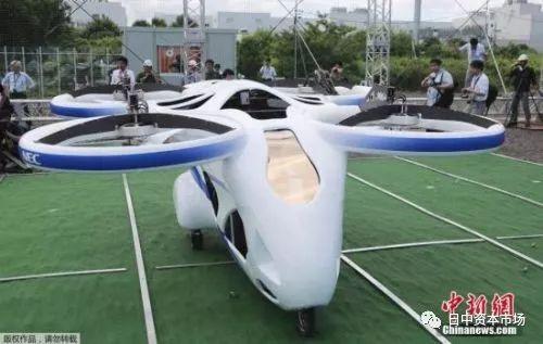 日本无人机送货挑战175公里