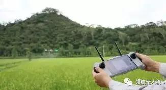 多旋翼无人机