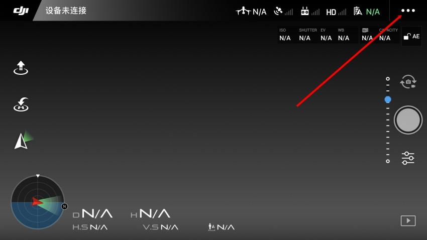 大疆精灵无人机如何解除限高120米方法
