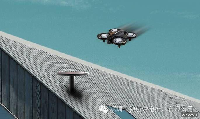 无人机可以降落在充电板上