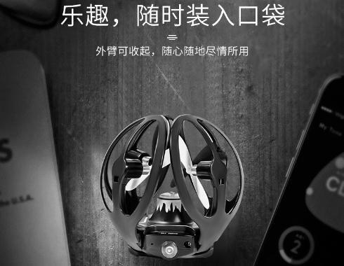 临云无人机总要功能特点:手势控制、可折叠随时放入口袋