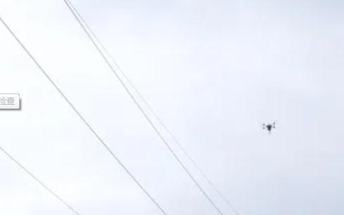 无人机电力巡检任务结果