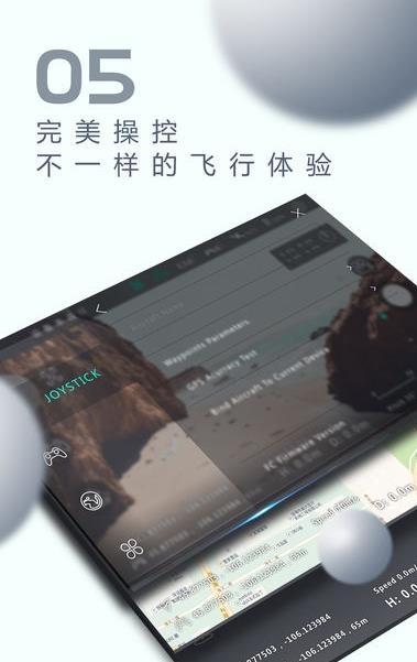 XHubsan(哈博森无人机遥控器) v16070204 安卓版