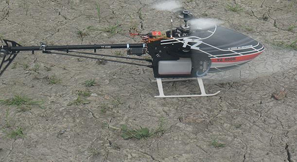 燃油遥控飞机是什么 ?