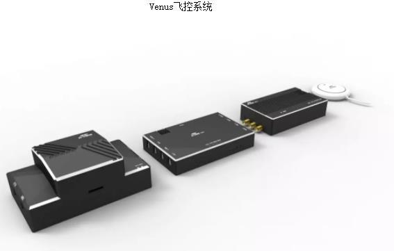 启飞智能Venus飞控系统