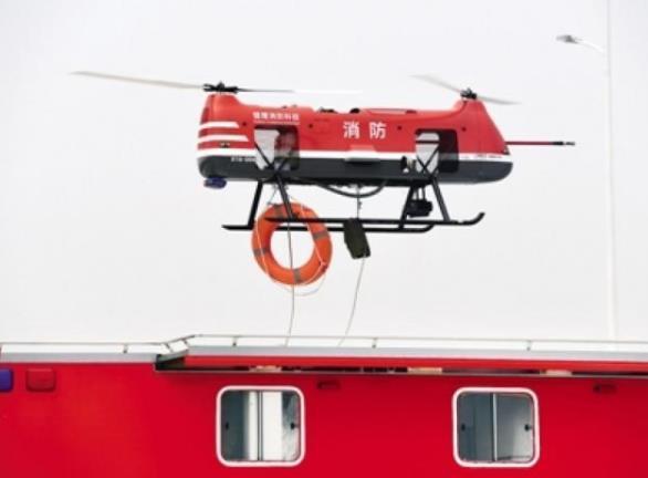猎鹰消防无人机