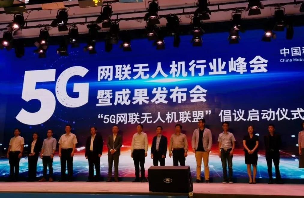 5G助力农业,植保无人机市场迎来新局面