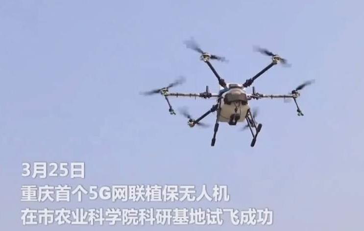 5G植保无人机