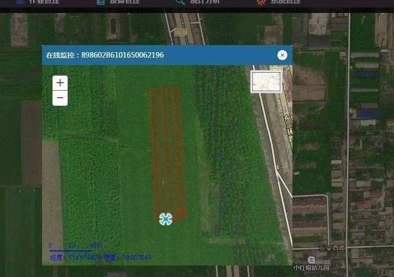 植保无人机的出现改变了我国农业植保的现状。