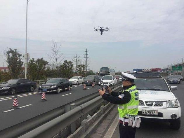 警用无人机应用广泛