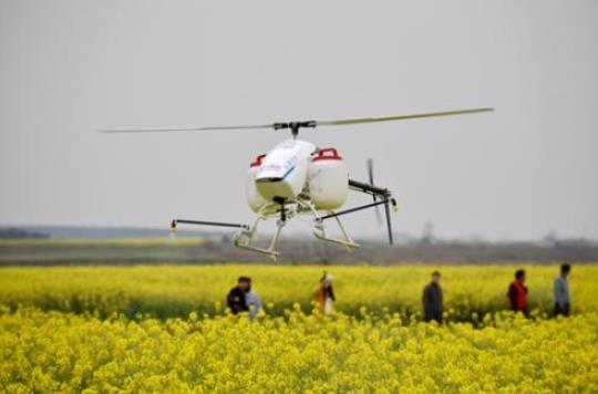 农用植保无人机的含义