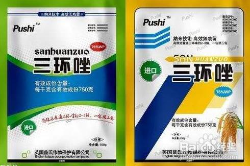 正确选择和使用农药喷雾助剂