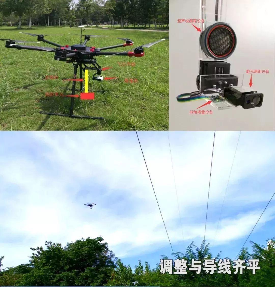 无人机输电线路空间距离测量技术