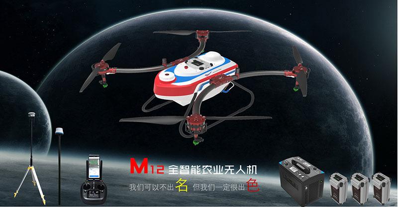 天鹰兄弟TY-M12L全智能植保无人机
