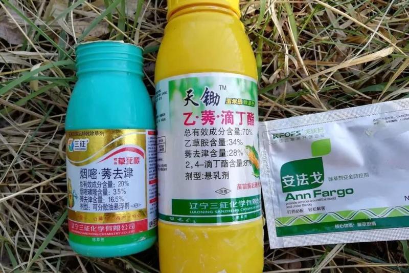 种植户提供的除草剂