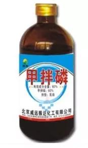 高毒及剧毒农药切不可用作飞防植保药剂