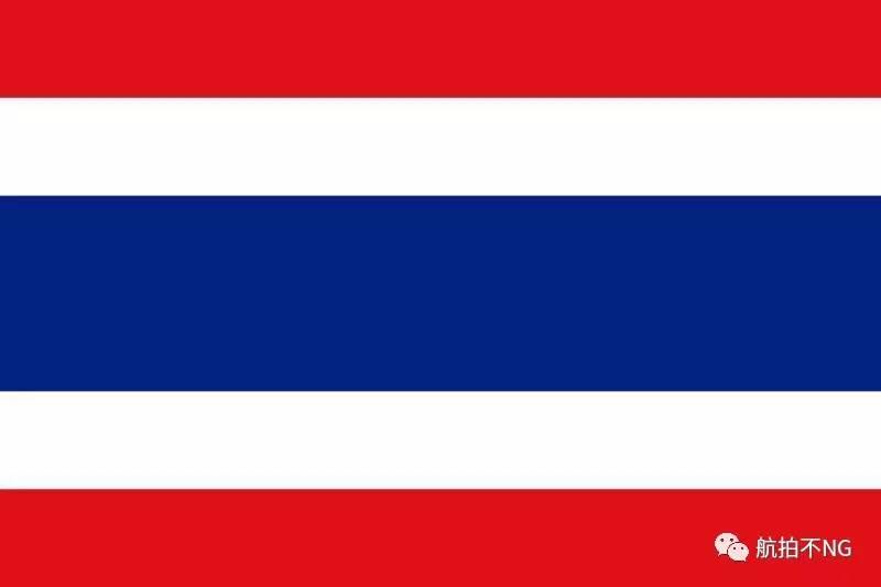 泰国:要申请,也不能低飞