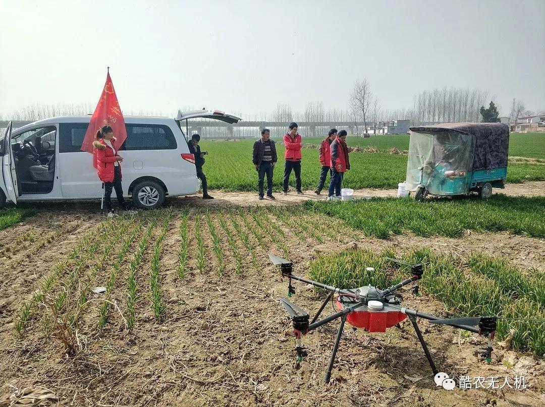 无人机科技助力有机农业