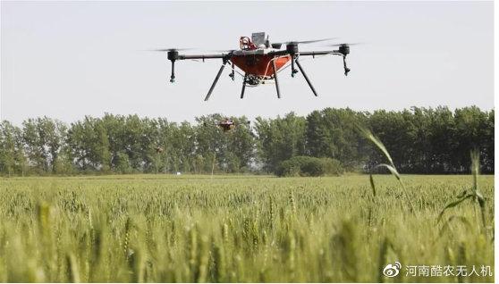 酷农植保无人机