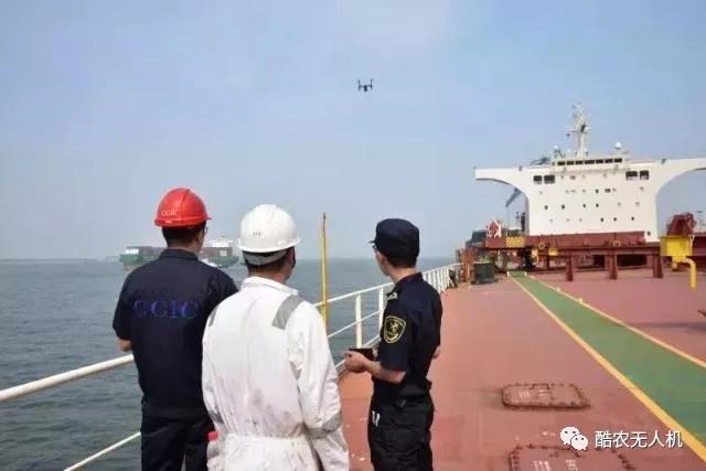 使用无人机开展水尺计重