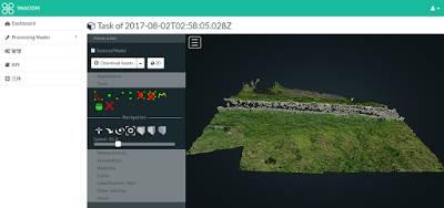 必不可少的无人机航测建模软件,航测人肯定用的到