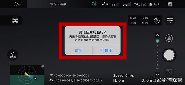 https://pics0.baidu.com/feed/838ba61ea8d3fd1f89236e06df64261995ca5f91.jpeg?token=1ccf0cac807d5705fe7608151b425dfe&s=04D1A3668D60880D6545E9BB01005093