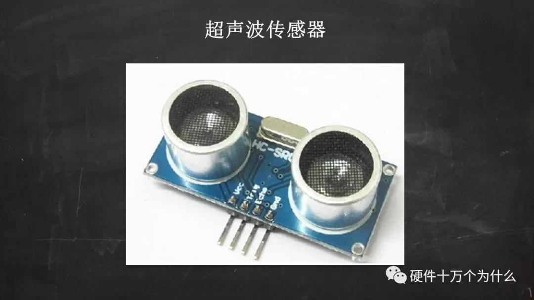 超声波发射装置