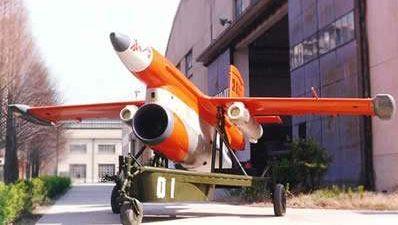 常州飞机制造厂