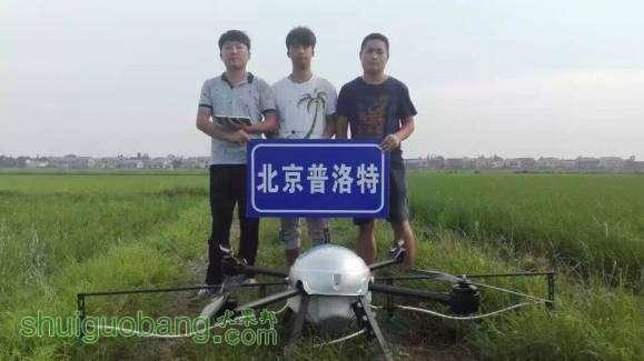 北京普洛特多旋翼电动无人机