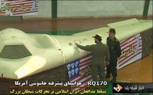 伊朗公开展示其捕获的美国RQ-170无人机