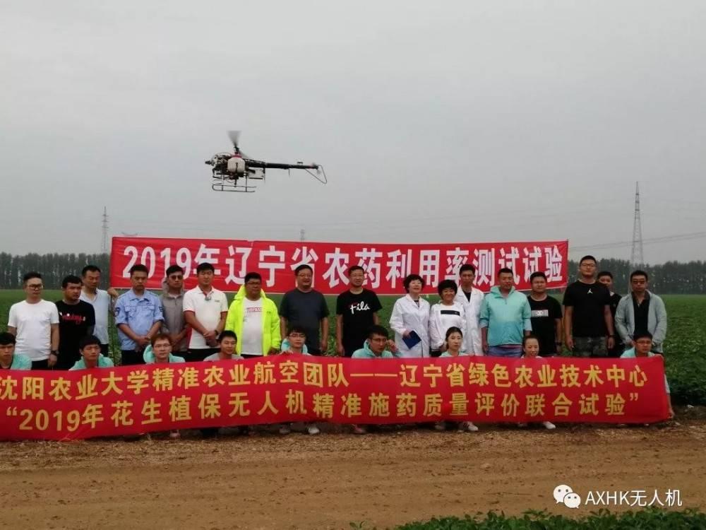 国内众多无人植保机品牌联合参加了2019年辽宁省农药利用率测试试验项目