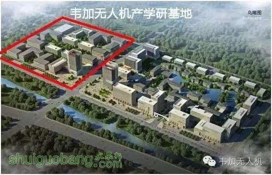 天津韦加无人机产学研基地