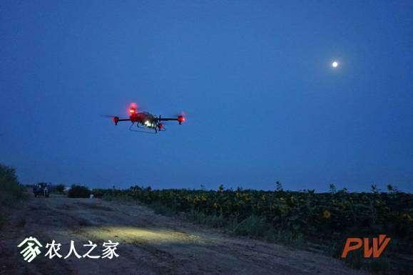 极飞P20植保无人机测评