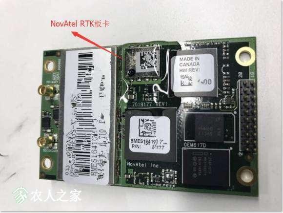 NovAtel的RTK板卡