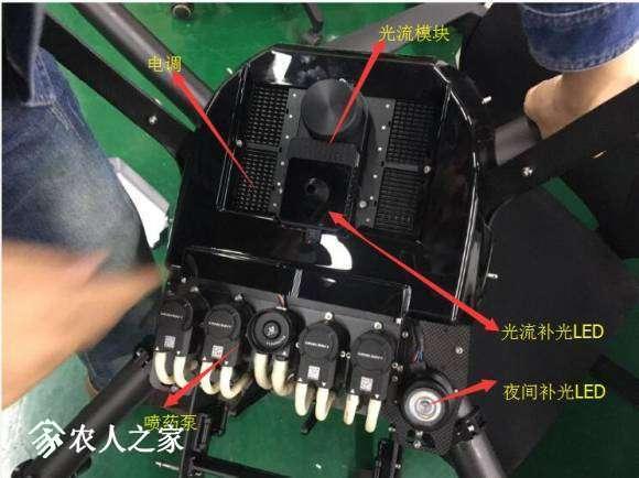 测评极飞P20植保无人机插图30