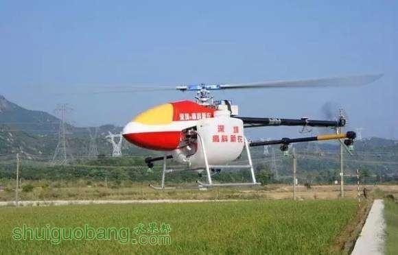 高科新农HY-B-15L