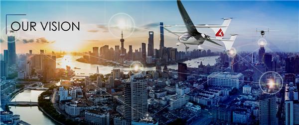 峰飞航空科技是一家专业研发和制造自动驾驶飞行器的科技企业