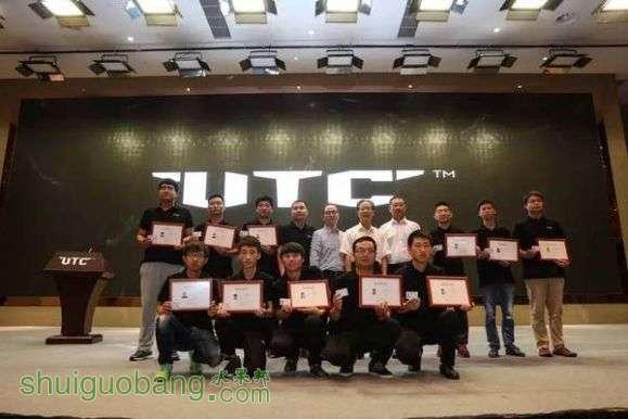 惠飞无人机应用技术培训中心