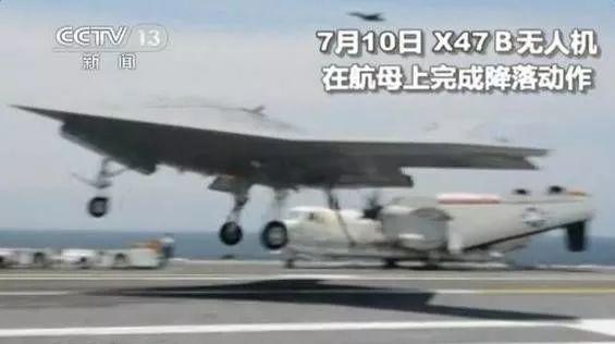 各国先进无人机采用无尾三角翼的优势