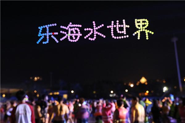 河南首家无人机表演编队亮相 夜空中上演科幻大片!5