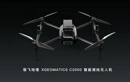 彭斌(CEO)带你了解极飞地理智能测绘无人机(XGeomatics C2000)