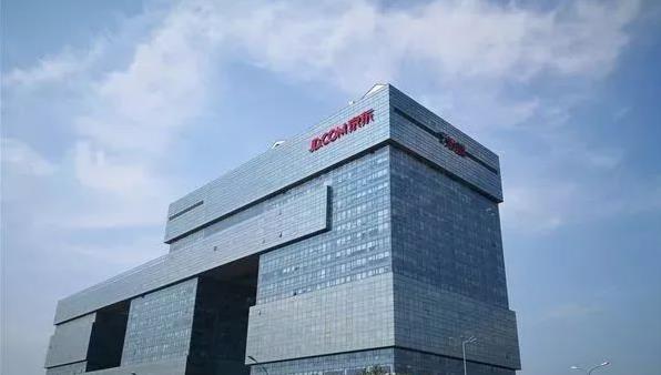 京东无人机研发中心则围绕机器人与无人技术展开研发