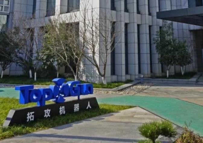 拓攻公司创始人兼CEO张羽:以科技服务人民加速无人机领域的发展