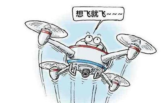 假期无人机飞行安全提示