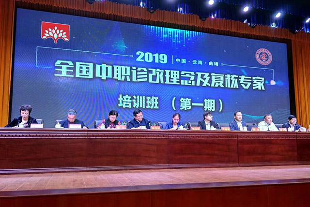 天鹰兄弟与云南省曲靖农业学校校企合作成立的无人机产教融合实训基地