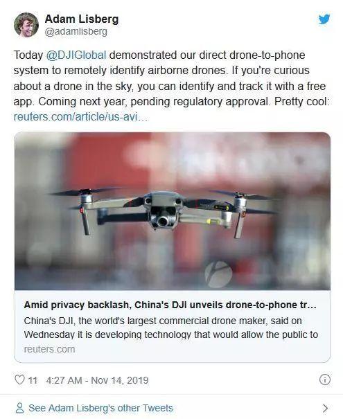 利用这款应用识别附近无人机的识别号码以及无人机的位置、高度、速度和方向